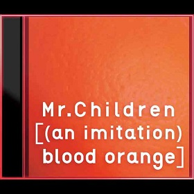 [(an imitation) blood orange] のジャケット画像