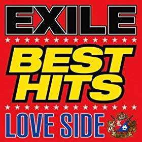EXILE BEST HITS -LOVE SIDE- のジャケット画像