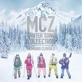 MCZ WINTER SONG COLLECTION のジャケット画像