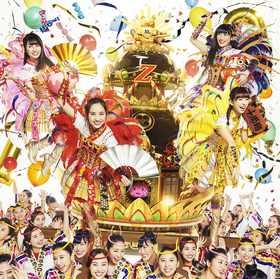 MOMOIRO CLOVER Z BEST ALBUM「桃も十、番茶も出花」 のジャケット画像