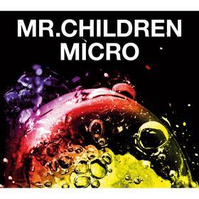 Mr.Children 2001-2005 <micro> のジャケット画像
