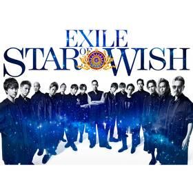 STAR OF WISH のジャケット画像